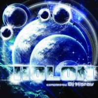 Compilation: Holon