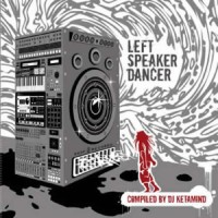 Compilation: Left Speaker Dancer