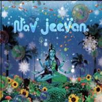 Compilation: NaV JeeVan