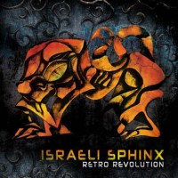 Israeli Sphinx - Retro Revolution