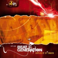 Compilation: Beat Generation