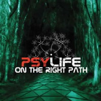 Compilation: On the right path - Compiled Para Halu
