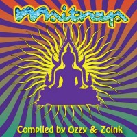 Compilation: Maitreya (2CD)