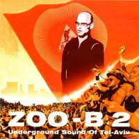 Compilation: Zoo-B2