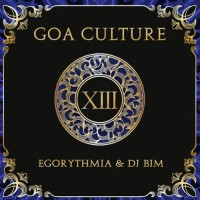 Compilation: Goa Culture - Volume 13 (2CDs)